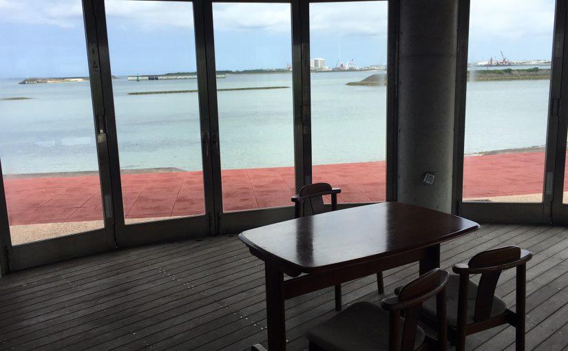 糸満市/潮崎ビーチの眺めがきれいなビーチ休憩所(那覇ー豊見城ー糸満市サイクリング)